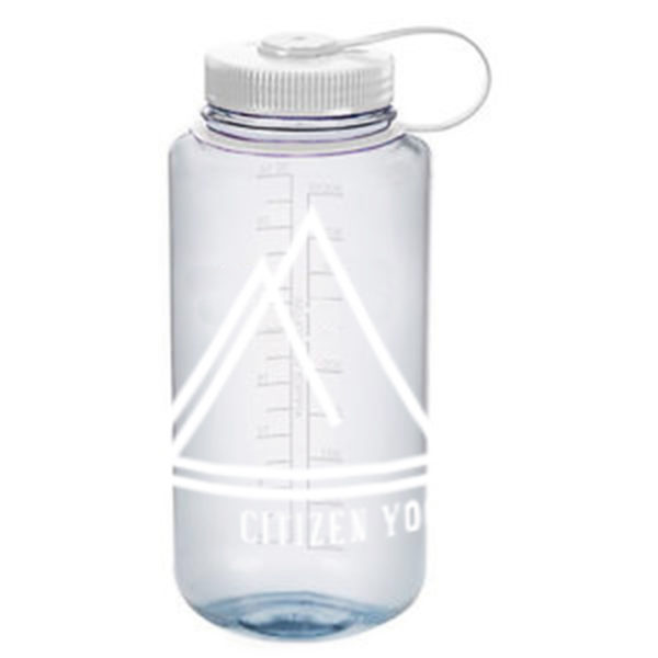 nalgene-bottle-with-home-icon-for-online-store